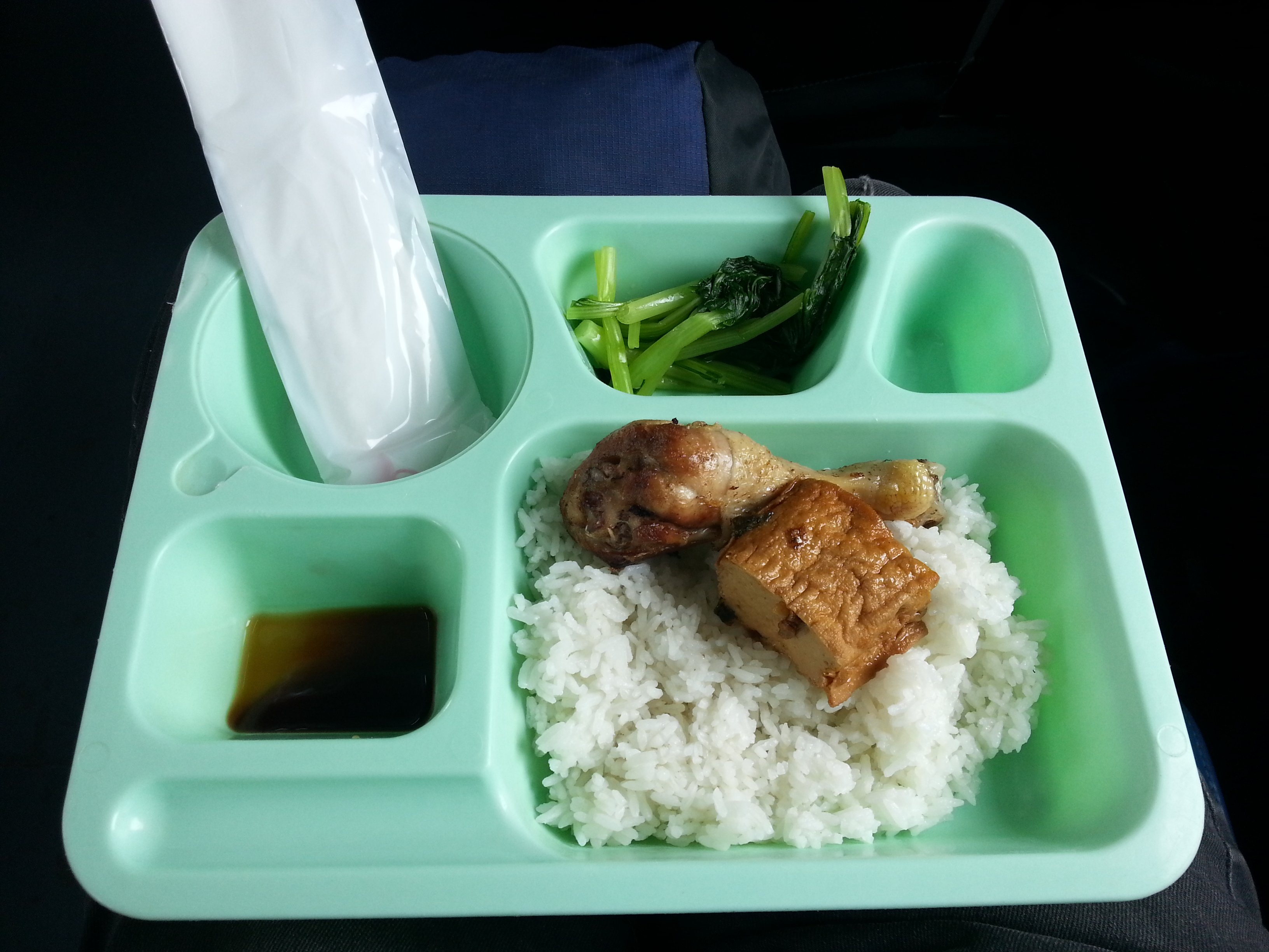 Chicken and rice on a Vietnam train