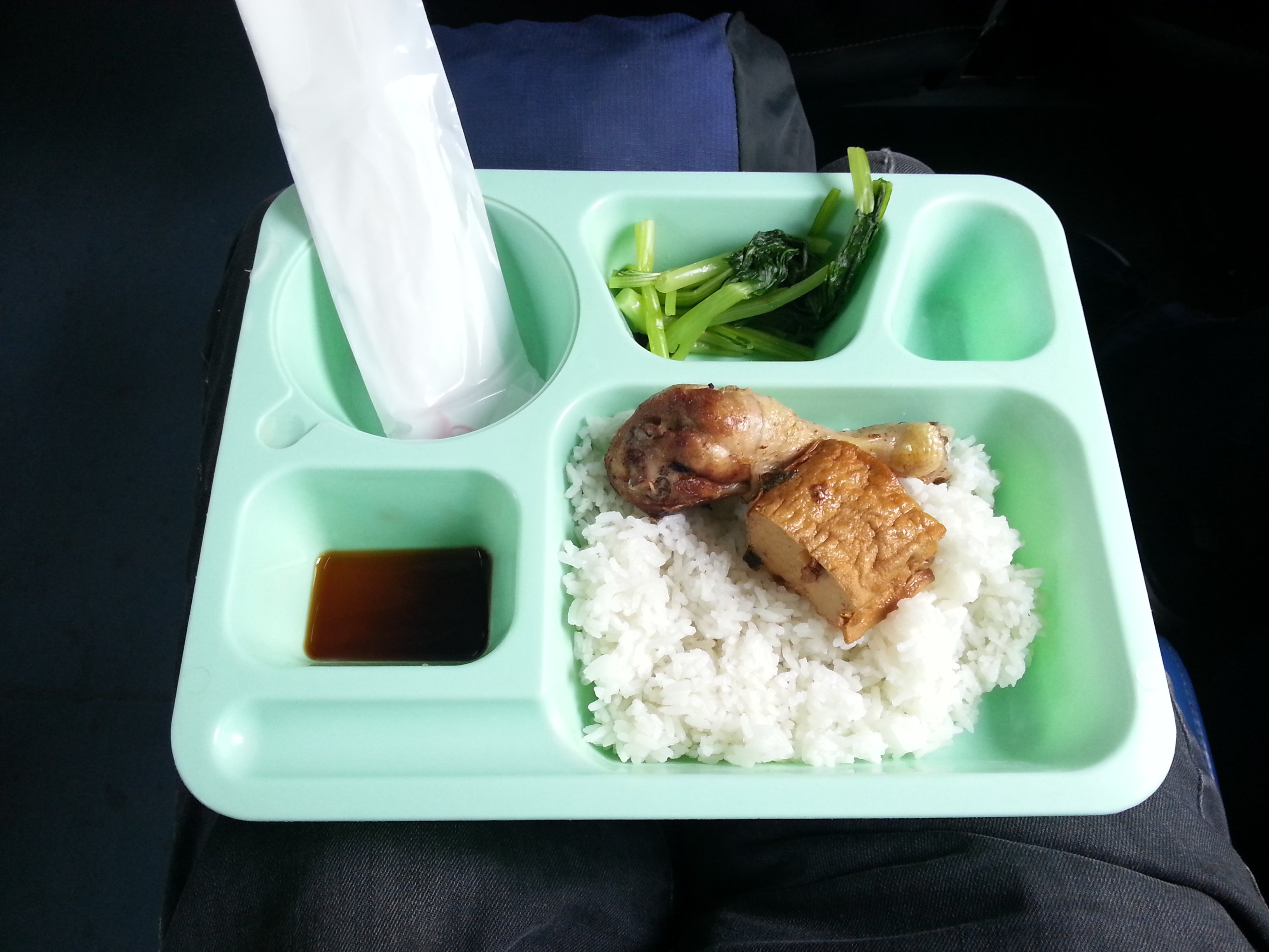 Meal on a Vietnam train